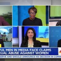 Флиртуване= сексуално насилие?